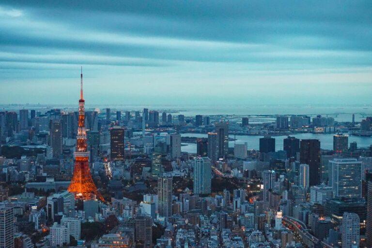 도쿄 부동산