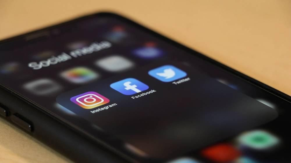 소셜미디어 통제사건